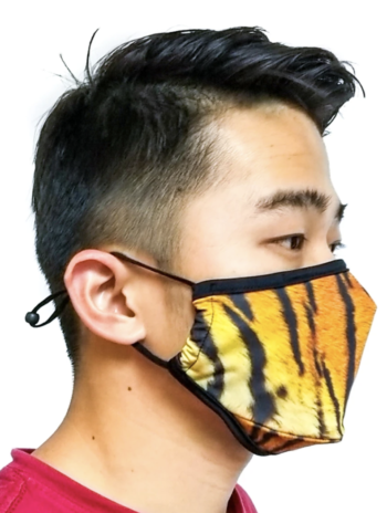 Premium Face Mask: Tiger Print